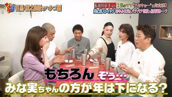 【画像】今日の田中みな実さんと長谷川京子さん 11.8