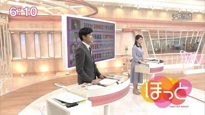 今日のその他さん/2020年4月7日火