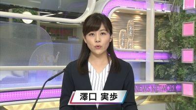 今日のその他さん/2019年6月15日(土)