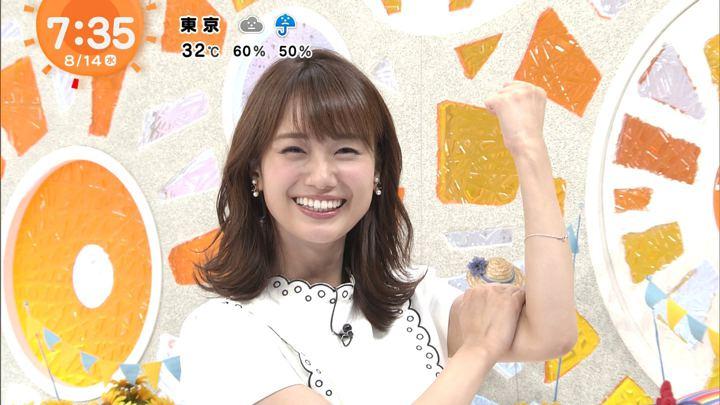 井上清華 めざましテレビ (2019年08月14日放送 25枚)