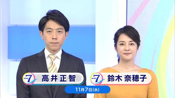 【画像】今日の鈴木菜穂子さん 11.7