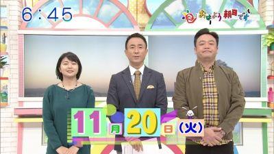 おは朝/2018年11月20日(火)/柔道・阿部詩選手に川添アナが直撃