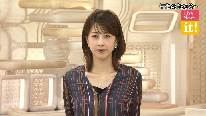加藤綾子 Live News it! (2019年12月02日放送 20枚)