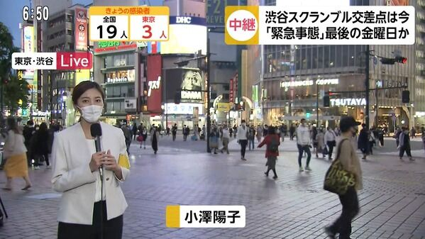 【画像】今日の小澤陽子さん 5.22