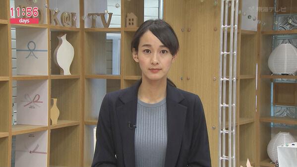 【画像】今日の浦口史帆さん 11.9