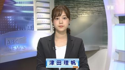 今日のその他さん/2019年1月5日(土)