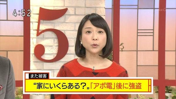 【画像】今日の福岡良子さん 2.1