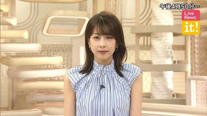 加藤綾子 Live News it! (2020年08月06日放送 17枚)