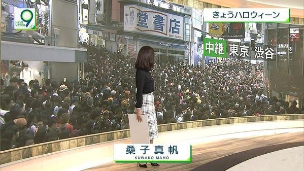 【画像】今日の桑子真帆さん 10.31