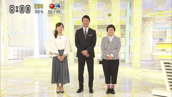 【画像】今日の水卜麻美さん 8.14