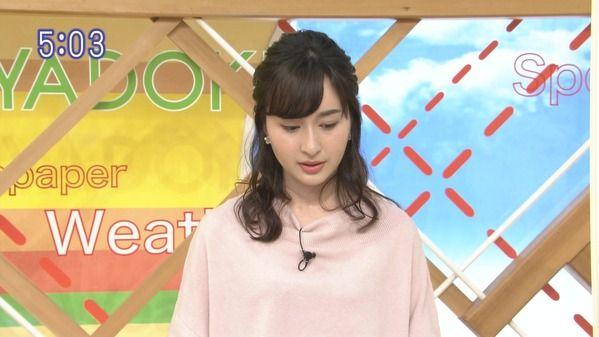 【画像】今日の田村真子さん 11.9