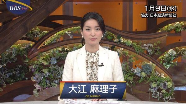 【画像】今日の大江麻理子さんと相内優香さんと北村まあささん 1.9