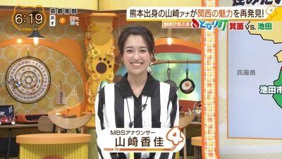 山崎香佳/よんチャンTV「vsとなり町!箕面vs池田」20210609