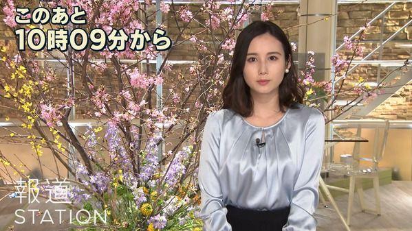 【画像】今日の森川夕貴さん 3.14
