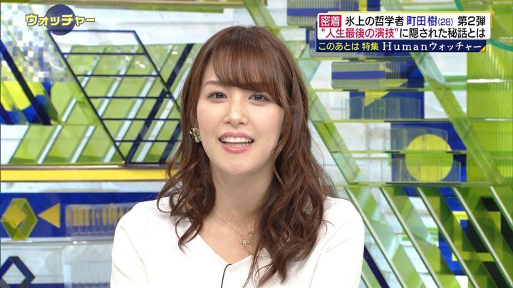 鷲見玲奈 SPORTSウォッチャー (2019年02月02日放送 28枚)