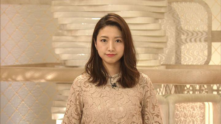 三田友梨佳 Live News α (2019年12月02日放送 34枚)