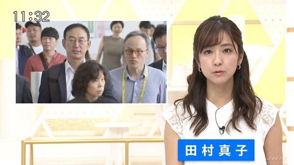 【画像】今日の田村真子さん  7.12