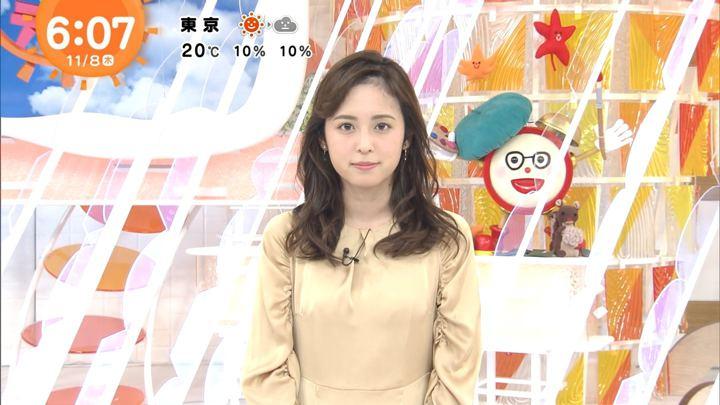 久慈暁子 めざましテレビ (2018年11月08日放送 22枚)