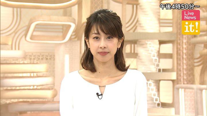 加藤綾子 Live News it! (2019年11月07日放送 24枚)