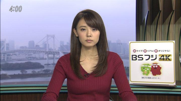 宮澤智 BSフジニュース プライムニュース (2018年12月06日放送 13枚)