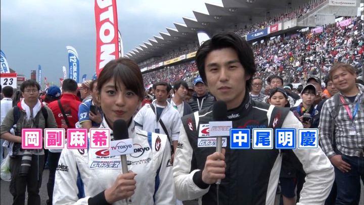 岡副麻希 SUPERGT+ (2019年09月29日放送 13枚)
