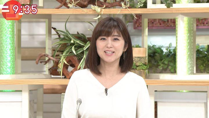 宇賀なつみ 羽鳥慎一モーニングショー (2018年12月06日放送 24枚)