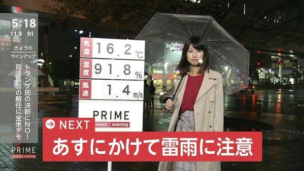 【画像】今日の酒井千佳さんと海老原優香さん 11.9
