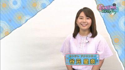 今日のその他さん/2019年8月31日(土)