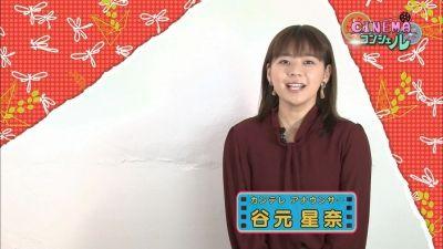 今日のその他さん/2018年10月13日(日)