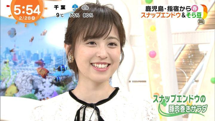 久慈暁子 めざましテレビ (2019年02月28日放送 14枚)