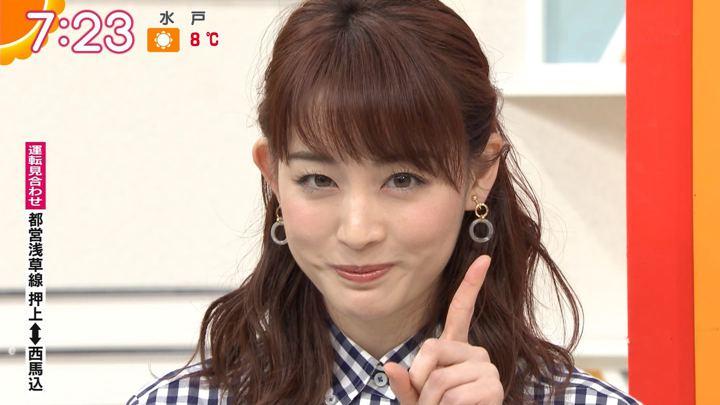 新井恵理那 グッド!モーニング (2019年02月01日放送 32枚)