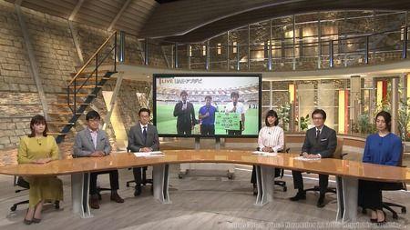 三谷紬 報道ステーション 19/02/01