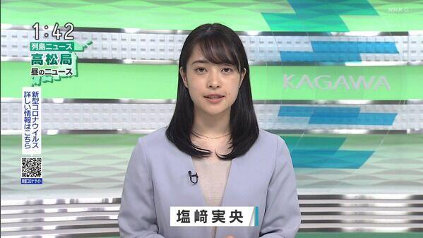 【画像】今日の塩﨑実央さん 6.8