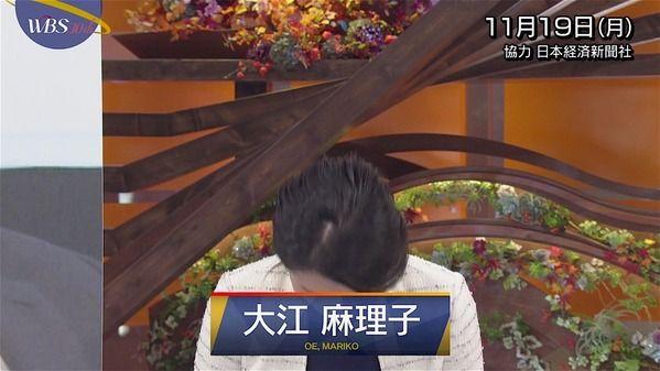 【画像】今日の大江麻理子さんと片淵茜さん 11.19