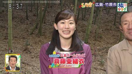 斉藤亜緒衣 旅サラダ 19/04/13