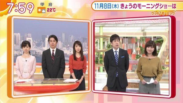 【画像】今日の宇賀なつみさん 11.8