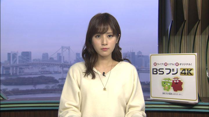 堤礼実 BSフジニュース めざましテレビ (2020年01月27日,31日放送 19枚)