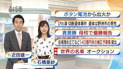 ニュースほっと関西/2018年11月30日(金)/世界の名車 オークション/大阪港・赤レンガ倉庫