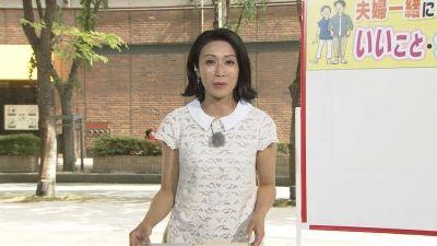 今日のその他さん/2019年6月11日(火)