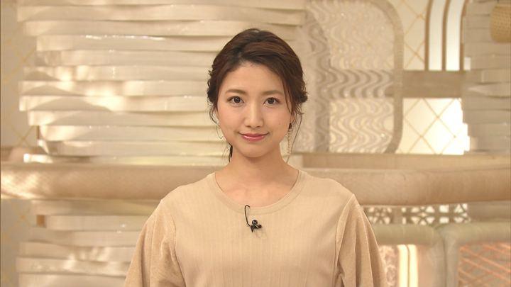 三田友梨佳 Live News α (2020年02月12日放送 32枚)