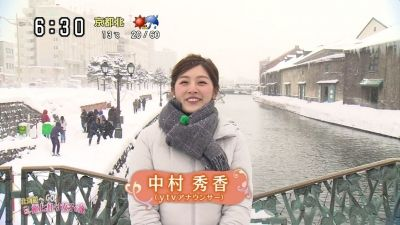 中村秀香「北海道を巡る極上のオトナ女子旅」20190203/金子恵美
