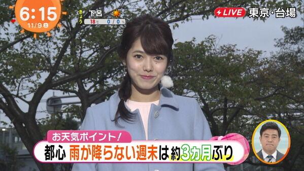 【画像】今日の岡副麻希さん 11.9