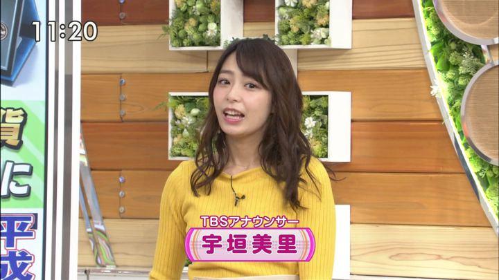 宇垣美里 ひるおび! (2019年02月19日,26日放送 21枚)