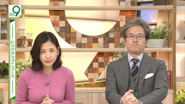 【画像】今日の桑子真帆さん 1.9