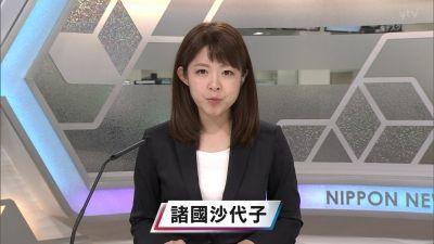 今日のその他さん/2019年10月20日(日)