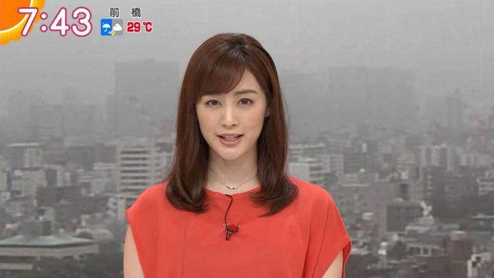 新井恵理那 グッド!モーニング (2020年07月31日放送 24枚)
