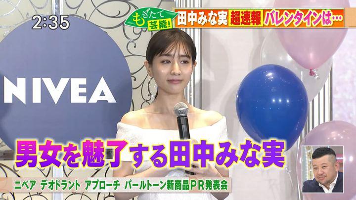 田中みな実 ゴゴスマ Oha!4 有吉ジャポン (2020年02月13日,14日放送 34枚)