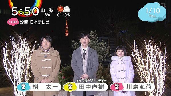 【画像】今日の後呂有紗さんと徳島えりかさんと貴島明日香さん 1.10