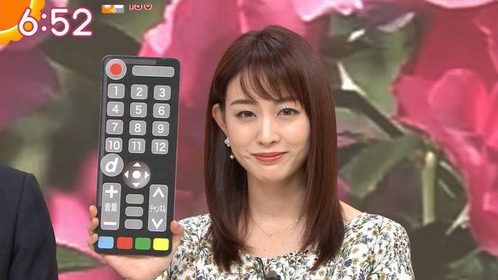 新井恵理那 グッド!モーニング (2019年11月08日放送 21枚)