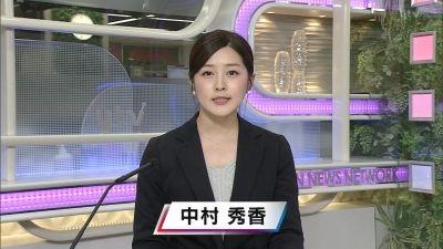 今日のその他さん/2019年2月2日(土)